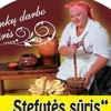 STEFUTĖS SŪRIS
