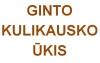GINTO KULIKAUSKO ŪKIS