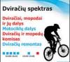 DVIRAČIŲ SPEKTRAS, UAB - dviračių remontas, dviračių atsarginės dalys Vilniuje