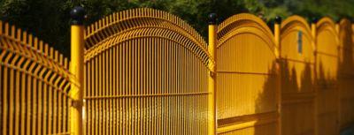 Išskirtinio dizaino tvoros segmentais!