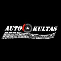AUTOKULTAS, UAB - autoservisas, autoremontas, autodetalės, autoelektrikas, Motorex alyva, padangos Žemieji Paneriai, Vilnius