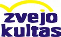 ŽVEJO KULTAS, UAB  - žvejybos, žūklės reikmenys, filialas