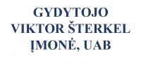 GYDYTOJO VIKTOR ŠTERKEL ĮMONĖ, UAB - odontologijos kabinetas Šiauliuose