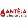 ANTĖJA, UAB laboratorija