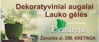 DENDRĖJA, Ž. MIKAITĖS ĮMONĖS SODO CENTRAS