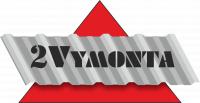 2VYMONTA, UAB