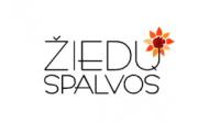 ŪKININKĖ SIGITA KAIRIENĖ (ŽIEDŲ SPALVOS) - vienmetės, vasarinės gėlės Vilniuje