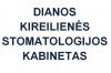DIANOS KIREILIENĖS STOMATOLOGIJOS KABINETAS