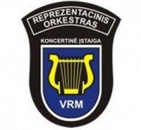 Koncertinė įstaiga Lietuvos Respublikos vidaus reikalų ministerijos Reprezentacinis pučiamųjų orkestras