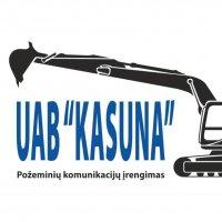 KASUNA, UAB - vandens ir inžinerinių sistemų įrengimas