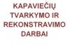 Kapaviečių tvarkymo ir rekonstravimo darbai Marijampolės apskrityje