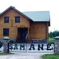 SAMANĖ - KAIMO TURIZMO SODYBA