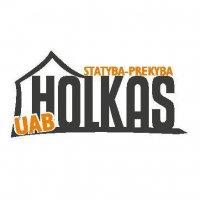 HOLKAS, UAB - plastikiniai langai, durys, apsauginės žaliuzės, roletai Vilkaviškis, Marijampolė