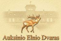 AUKSINIO ELNIO DVARAS - kaimo turizmo sodyba
