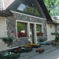Gėlių salonas, laidojimo paslaugos Ariogaloje, J. Skamarako buitinių paslaugų įmonė