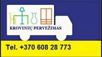 NERIJAUS UMBRASO IV - krovinių pervežimas - perkraustymo paslaugos Kaunas