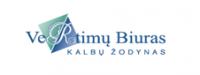 KALBŲ ŽODYNAS, MB - vertimų biuras, vertimų centras Šeškinėje, Vilniuje