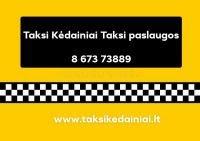 Taksi Kėdainiai, Taksi paslaugos Kėdainiuose