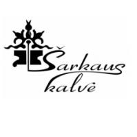 Dainius Šarkus Kalvė - meninė kalvystė, kalvystės gaminiai, metalo dekoras Šilutė, Priekulė, Klaipėda