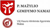 P. MAŽYLIO GIMDYMO NAMAI, VšĮ Kauno klinikinės ligoninės filialas