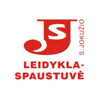 VISKAS BUHALTERIAMS, UAB -  buhalteriniai blankai, apskaitos žurnalai