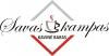 SAVAS KAMPAS, kavinė, Audronės Aleknienės komercinė firma