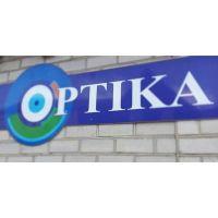 PLUNGĖS OPTIKA, UAB - akių gydytojas, akiniai  Plungėje