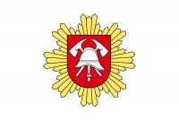 VILNIAUS PRIEŠGAISRINĖ GELBĖJIMO VALDYBA, Alytaus priešgaisrinė gelbėjimo tarnyba