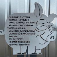 ŪKININKO D. ČEPELIO ŪKIS - rūkyti mėsos gaminiai Ukmergė ir gaminių siuntimas Lietuvoje