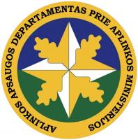 Aplinkos apsaugos departamentas prie Aplinkos ministerijos