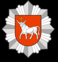 KAUNO APSKRITIES VYRIAUSIASIS POLICIJOS KOMISARIATAS (VPK)