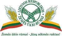LIETUVOS RESPUBLIKOS ŽEMĖS ŪKIO RŪMAI, Panevėžio skyrius