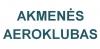 AKMENĖS AEROKLUBAS - šuoliai parašiutu, skrydžiai lėktuvu, sklandytuvu